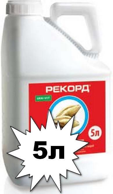 Рекорд т.к. Протравители семян (Витавакс) УКРАВИТ