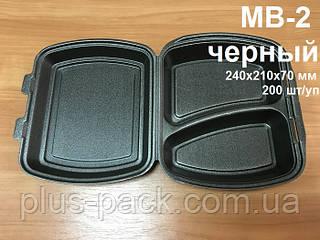 ЛАНЧ БОКС МВ-2 черный на два диления