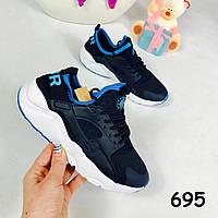 Кроссовки реплика Nike Huarache 695 (SH)