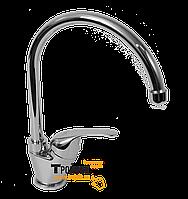 LVMMST2001#ACRM Bianchi Mistral Смеситель для кухни U-образный излив
