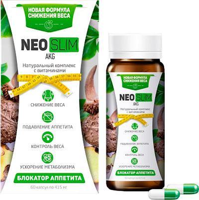 fb7b542cbf1c Neo slim AKG (Нео слим АКГ) - капсулы блокатор калорий. Цена производителя.