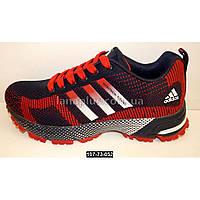 Кроссовки Adidas Marathon Flyknit, 38 размер, суперцена