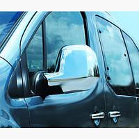 Накладки зеркал Citroen Berlingo 2008+ (2шт)