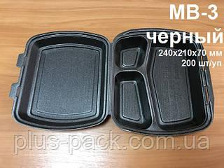 Упаковка ланч-бокс черный на три деления