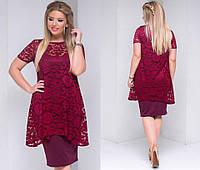 Платье женское бордовое с гипюровой накидкой ТК/-2048