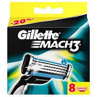 Лезвия для бритья Gillette Mach3 8's (картриджей в упаковке)