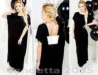 Платье длинное свободного кроя ,Ткань: вискоза (Турция), цвет черный и серый авен №0070