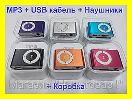 MP3 Алюминиевый, USB, Наушники, Коробка
