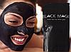 Маска Black Mask от черных точек и прыщей 100г, фото 2