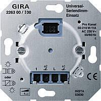 2 канальный светорегулятор универсальный 2x50 260Вт Gira (226300)
