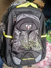 """Рюкзак шкільний """"Extreme best"""""""