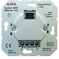 Блок управления 1 10В Вставка System 2000 Gira (086000)
