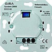 Дополнительное устройство проводное подключение System 2000 Gira (033300)