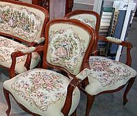 Кресло Салотти Art. 304.1  Fiu, цвет на выбор