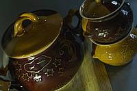 Набор Солнышко,супник и горшочки