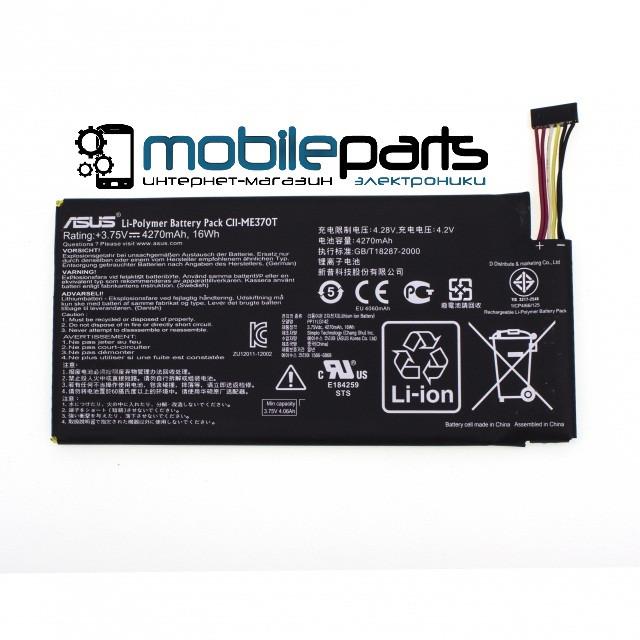 Оригинальный аккумулятор АКБ (Батарея) для ASUS GOOGLE NEXUS 7 | C11-ME370T 4270 mAh