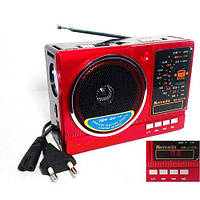Радиоприемник «MERENDA» MR-A153D с USB