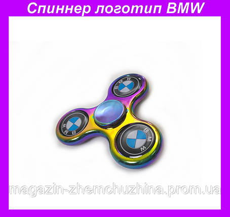 Спиннер BMW ,Спиннер Авто Логотип BMW, Игрушка антистрес, фото 2