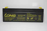Аккумулятор Kung Long 12в 2,3а