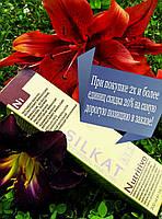 Шампунь для сухих, обесцвеченных и ломких волос 300 мл BES SILKAT TRATTAMENTO NUTRITIVO, купить, Киев