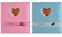 Детский фотоальбом из эко кожи с магнитными листами
