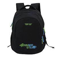 Практичный рюкзак для мальчика