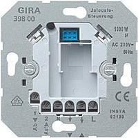 Устройство управления жалюзи 230 В Gira (039800)