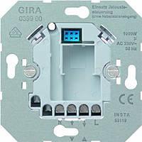 Устройство управления жалюзи 230 В Gira (039900)