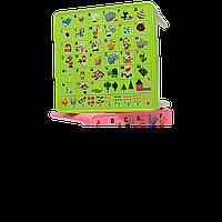 Стол детский Абетка українська (оливковый)