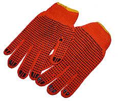 Перчатки рабочие (х/б) оранжевые, для бытовых и садовых работ