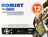 Тюнер Т2 Romsat TR-2017HD