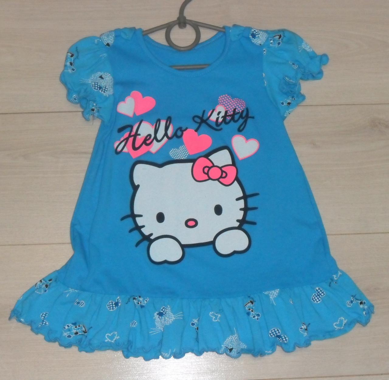 2627241fd32 Летнее платье для девочки Хэллоу Китти