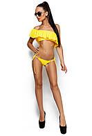Раздельный купальник из бифлекса, жёлтый, с воланом, размер 42-44, 44-46, 46-48