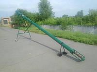Шнековый транспортер, винтовой погрузчик ШТС-159, зернопогрузчик