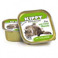 Паштет Kippy Cat для кошек с белым мясом, 100 г