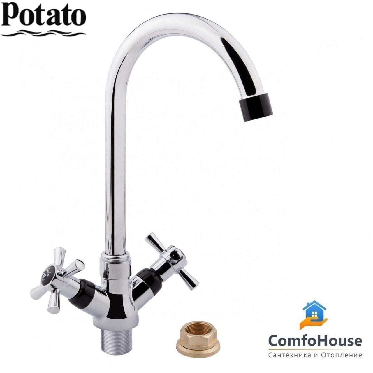 Смеситель для кухни Potato P4954-6 (высокий излив, буксовый)
