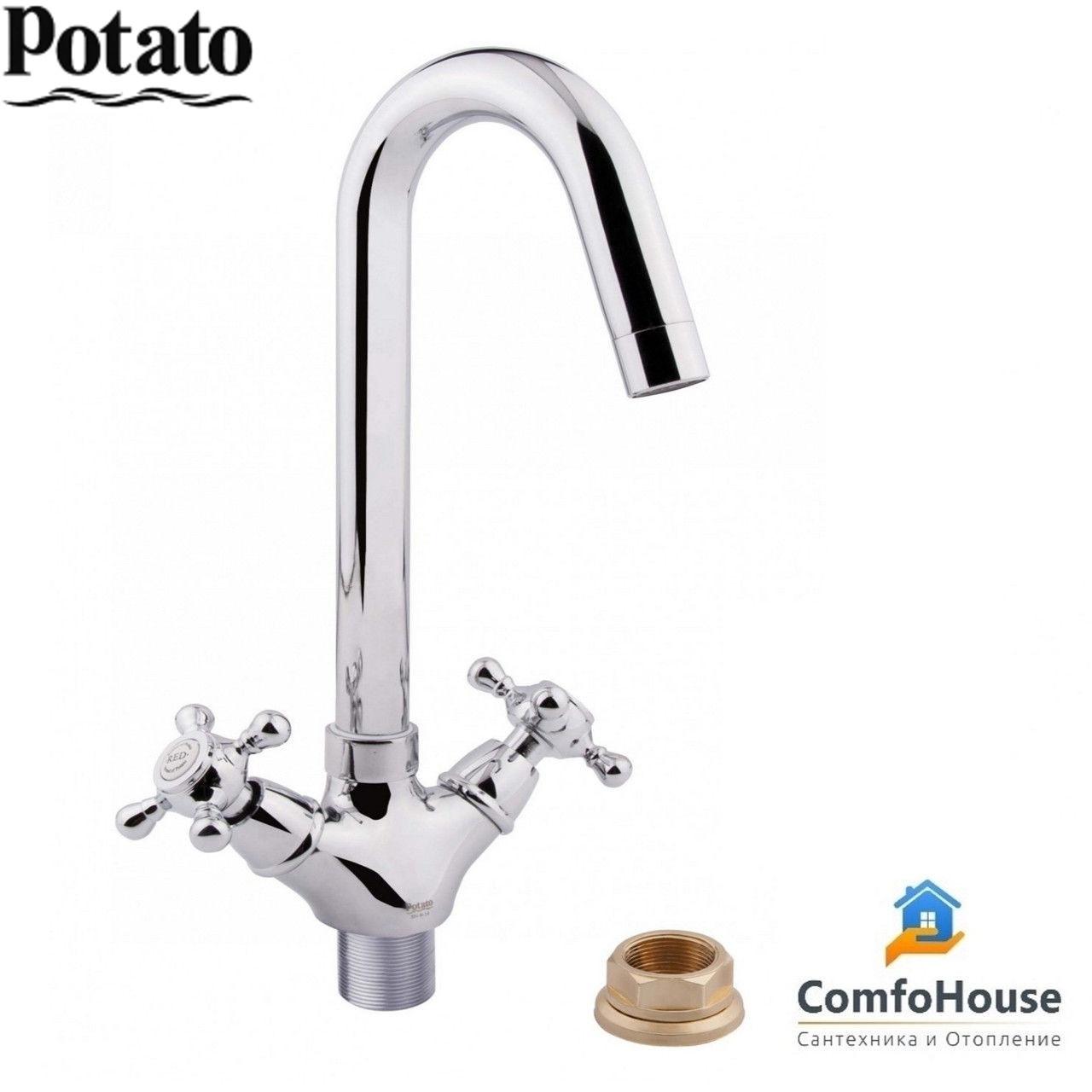 Смеситель для кухни Potato P6660 (высокий излив, буксовый)