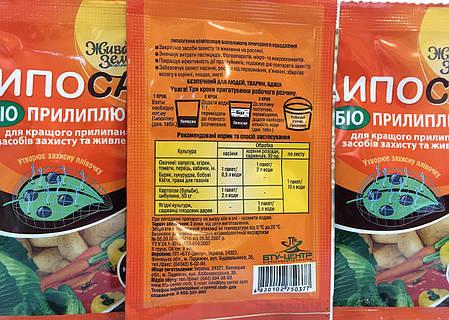 Биоприлипатель Липосам, (8 мл) — для повышения эффективности средств защиты растений, фото 2