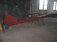 Шнековый транспортер, винтовой погрузчик ШТС-219, зернопогрузчик