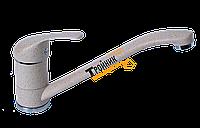 GBE LVMSTR 2000PA GBE Bianchi Star Смеситель для кухни 25 см гранит бежевый