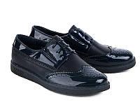 Школьные туфли Солнце (32-37) купить оптом в Одессе