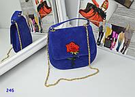 Стильная женская велюровая сумка с вышивкой тренд 2017