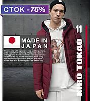 Японская зимняя куртка мужская Киро Токао - 8806