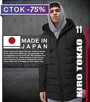 Японская мужская куртка зимняя Киро Токао - 8806