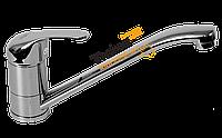LVMSTR2000#STRАCRM Bianchi Star Смеситель для кухни