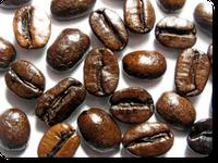 Кофе Утренний эспрессо