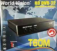 Т2 Тюнер World Vision T60М
