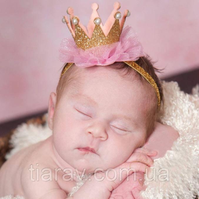 Повязка - корона детская на резинке коронка золотая для волос диадема повязочка аксессуары для волос