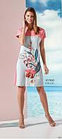Платье летнее розовое с цветочным узором Relax mode.