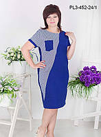 Платье оптом  больших размеров для полных летнее, повседневное размеров  52, 54, 56, 58, 60, 62